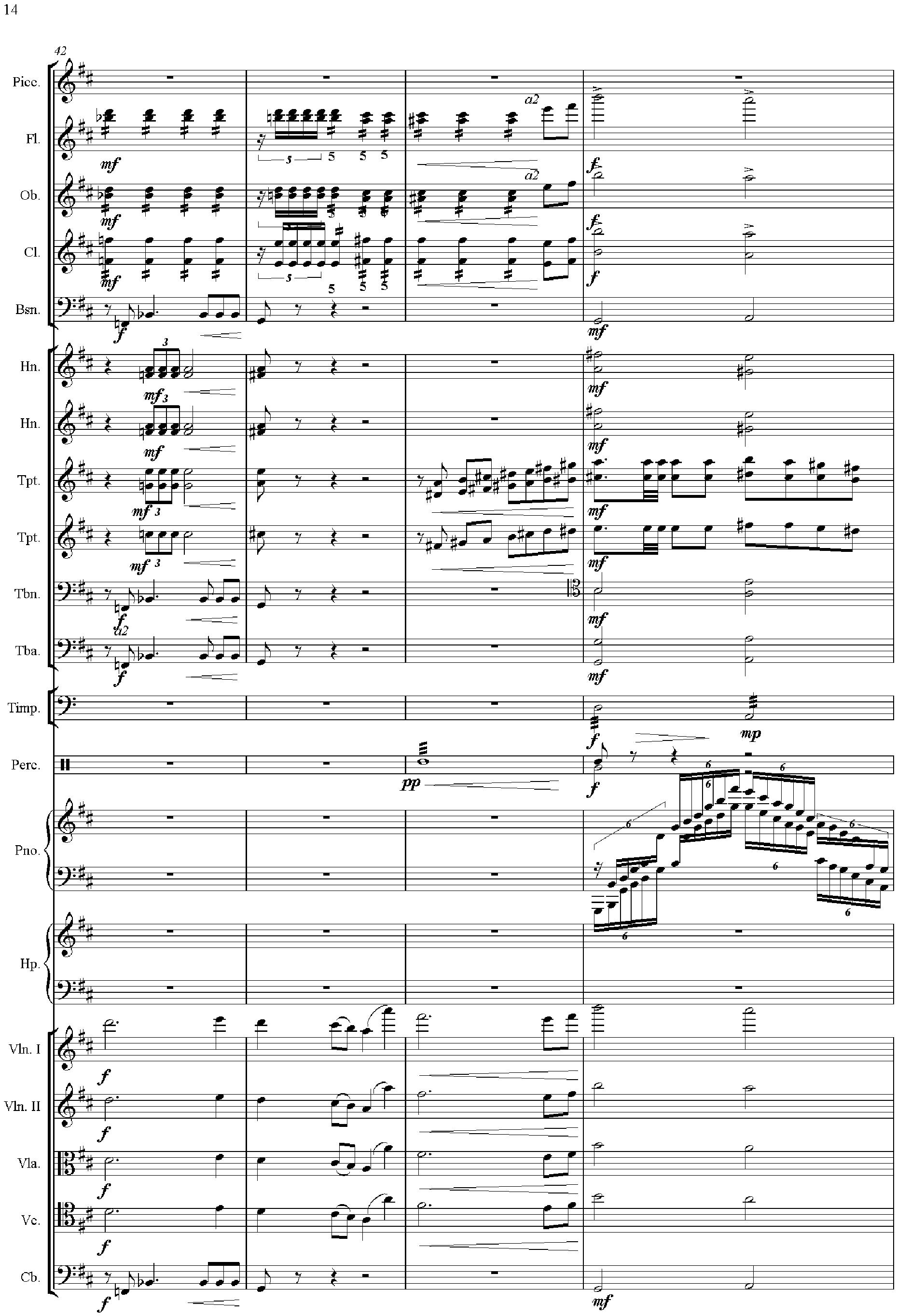 红旗颂(管弦乐总谱完整版)